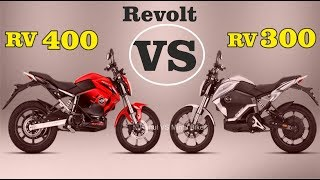 Revolt RV 400 VS RV 300 Which Is Best Electric Bike ?