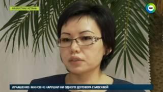 Стандарт оказания помощи жертвам насилия разработан в Казахстане   МИР24