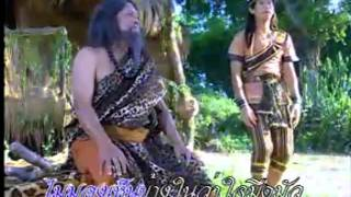 Kula Saen Suay Opening [Eng Sub]