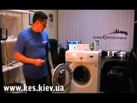 Видео Вызов мастера по ремонту холодильников