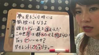 彬子先生の<無料>体験レッスンのお問合せはコチラ 初心者の方にもやさしく丁寧にご指導します! http://www.tanoshii-vocal.com/ Lavocボーカル教室【...