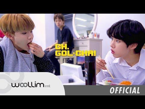 """골든차일드(Golden Child) """"CH-CHA!"""" Ep.16"""