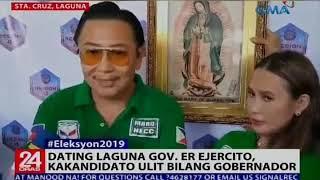 Rep. Vilma Santos-Recto, nagsumite na ng COC para sa kanyang pagtakbo sa kanyang ikalawang termino