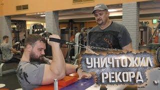 Сарычев обошел Цыпленкова по силе!...