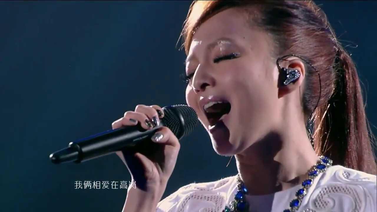 張韶涵《站在高崗上》HD 全能星戰 第2期民歌 20131018 - YouTube