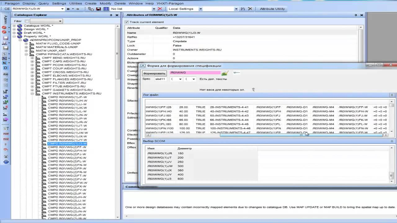 AVEVA PDMS Customize Fast specifications edit in PDMS