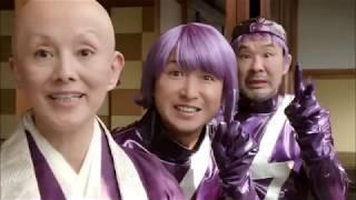 cast : 大野智 桜庭和志 夏木マリ.