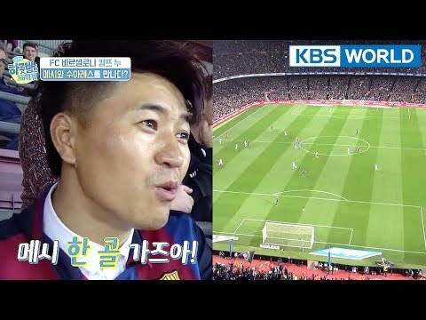 Feel the heat! Jongmin is in the stadium of FC Barcelona! [One Night Sleepover Trip/ 2018.03.27]
