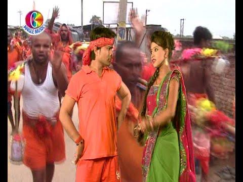 Net Se Jalwa Chadhata | Bhola Ji Mein Basela Pran | Alam Raj | Kanwar 2015 | Angle Music