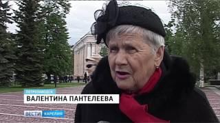 «Вести-Карелия. События недели» c Олегом Горновским. 25.06.2017.