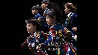 Akb48 Kibou Teki Refrain