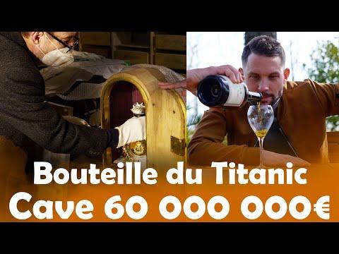 Cave à 20€ VS Cave à 60 000 000€ ( Les Bouteilles les plus rares du monde ).