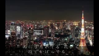 新沼謙治の隠れた名曲「雨やどり」 カラオケ.