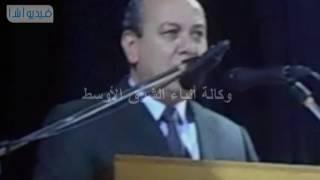 بالفيديو : كلمة محافظ دمياط خلال الاحتفال في قصر ثقافة دمياط  لتابين الشاعر فاروق شوشه