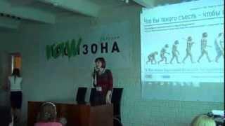 Майя Ищенко. Личный опыт врача иммунолога в изменении питания