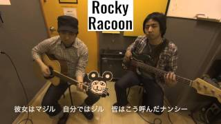 Rocky Racoon - The Beatles (Japanese Cover)