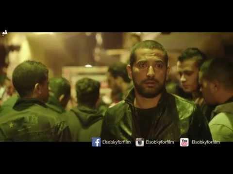 اغنية ' بتعاير' من فيلم ريجاتا - غناء : احمد سعد