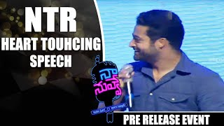 Jr NTR Heart Touching Speech @Naa Nuvve Pre Release Event|| Jr Ntr ||Kalyan Ram | #NaaNuvve