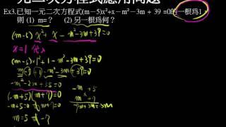 原知一 - JapaneseClass.jp