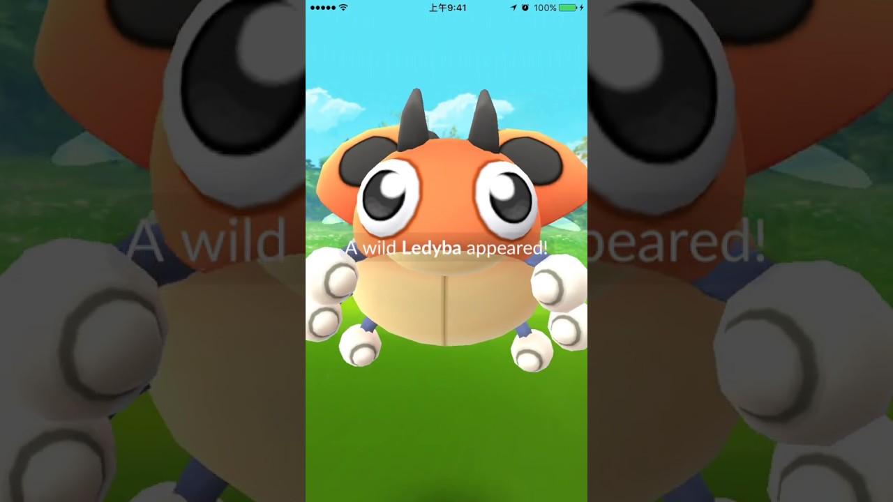 Pokemon Go Gen 2 Pokedex 165 Ledyba レディバ 芭瓢蟲 Youtube