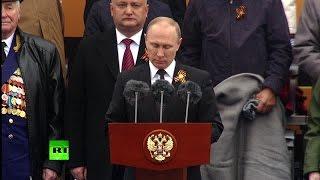 Выступление Владимира Путина на параде Победы в Москве