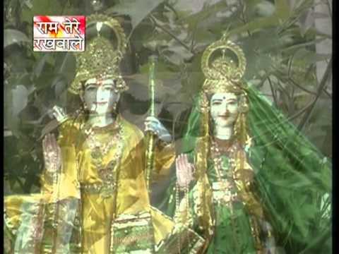 Mere Mann Mein Bhi Ram [Full Song] Ram Tere Rakhwala
