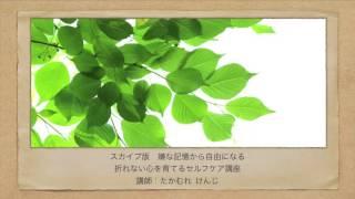 メールマガジン http://www.reservestock.jp/subscribe/1935 ・心が楽に...