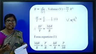 I PUC   Physics   CET/NEET/JEE   Mechanical properties of solids and fluids