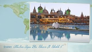 Отзыв об отеле Albatros Aqua Blu Sharm El Sheikh 4* в Египте, Шарм эль Шейх.