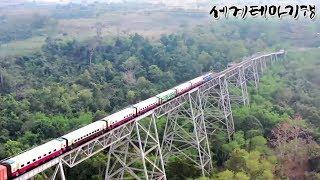 세계테마기행 - 미얀마 소읍기행 2부- 시간이 멈춘 길 씨뻐_#001