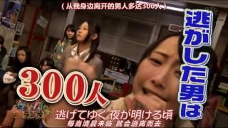 松井玲奈 魔法廣播 松井玲奈 検索動画 7