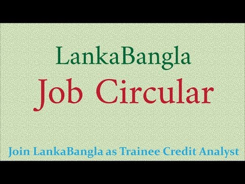 Lanka bangla Finance Job 2019