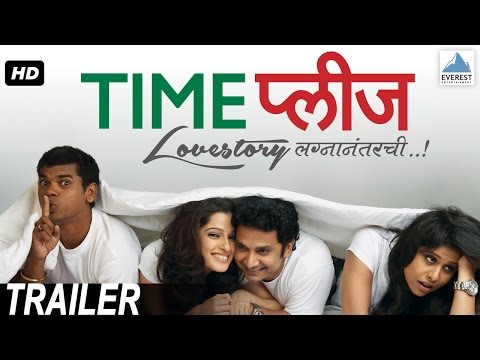 Time Please Official Trailer - Superhit Marathi Movies | Priya Bapat, Umesh Kamat, Siddharth Jadhav