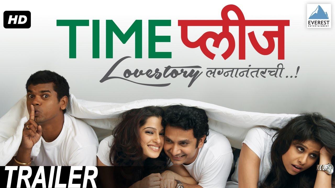 Time Please Official Trailer - Superhit Marathi Movies   Priya Bapat ...