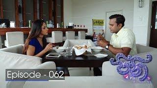 Pini | Episode 62 - (2017-11-15) | ITN Thumbnail