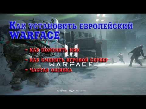 логин карта игры