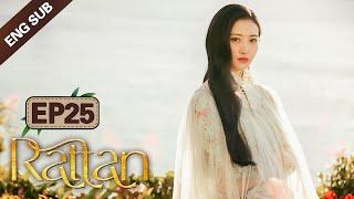 [ENG SUB] Rattan 25 (Jing Tian, Zhang Binbin) Dominated By A Badass Lady Demon