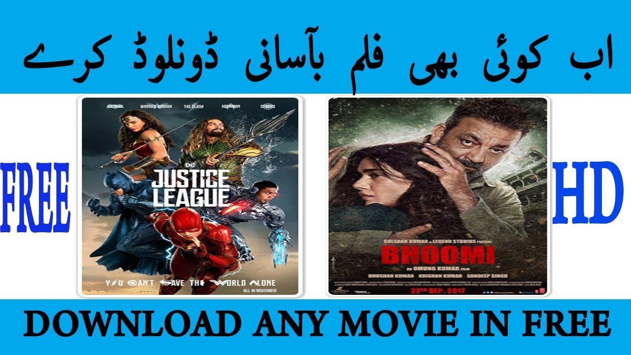 How to download any movie in free download free hollywood movies.