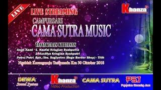 Live Streaming Cs. Camasutra  // Dewa Sound // Khanza Multimedia. Ngablak, 31 Ok