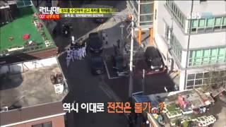 런닝맨 이승기,박신혜253회 #6
