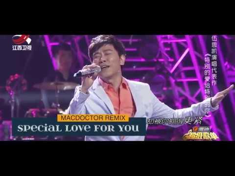 Special Love For You (特别的爱给特别的你) - 伍思凱 (Sky Wu)