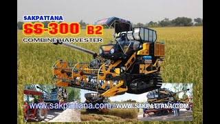 World's Mini Agricultural machinery /World's combine harvester