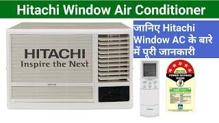 Hitachi Widow AC Best Reson To Buy Hitachi Window AC Hitachi AC RAW518KUD New Kaze Plus