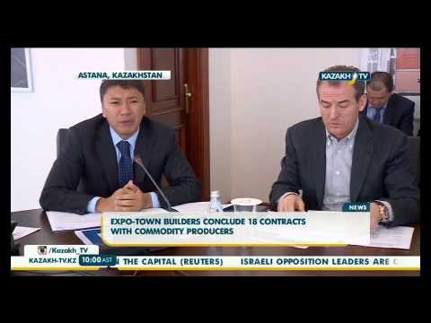 EXPO-town constructors signed 18 contracts with Kazakhstan commodity producers