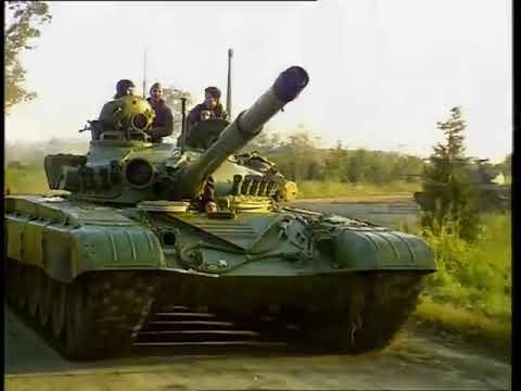 Vukovar '91 - The New Dawn Fades Mp3