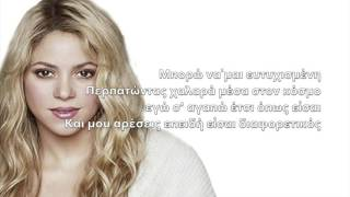 Carlos Vives Shakira La Bicicleta greek subs.mp3