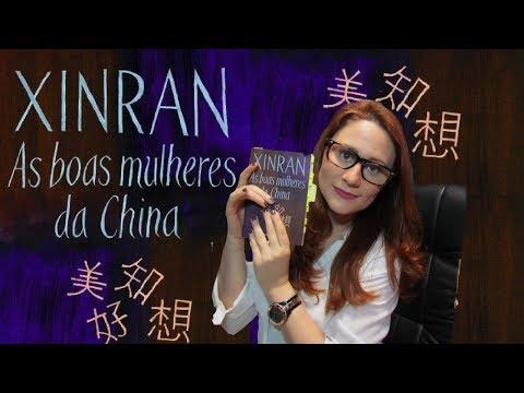 resenha  -as-boas-mulheres-da-china-  -volta-ao-mundo-em-50-livros-  -china