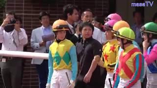 2019 WORLD ALL-STAR JOCKEYS 1ST LEG Nanako Fujita was 11th! ミカエルミシェル 検索動画 21