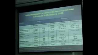 Лекарственное лечение первичного рака печени