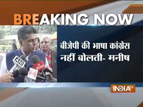 Manish Tiwari reacts to Salman Khurshid's statement on Modi